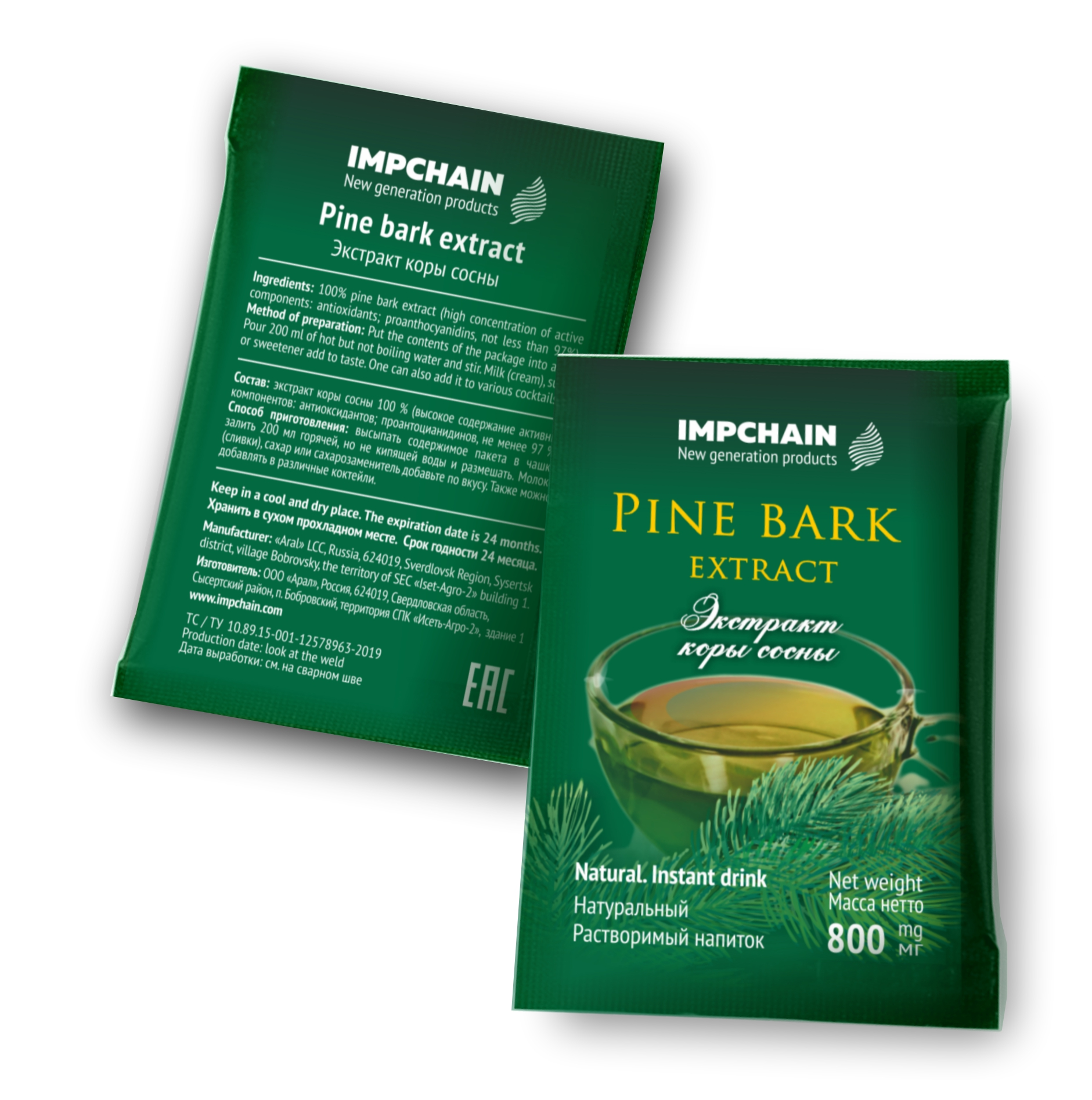 Pine bark extract. Instant drink. The price is indicated for the 1st package. The price of a bag is 20 rubles.