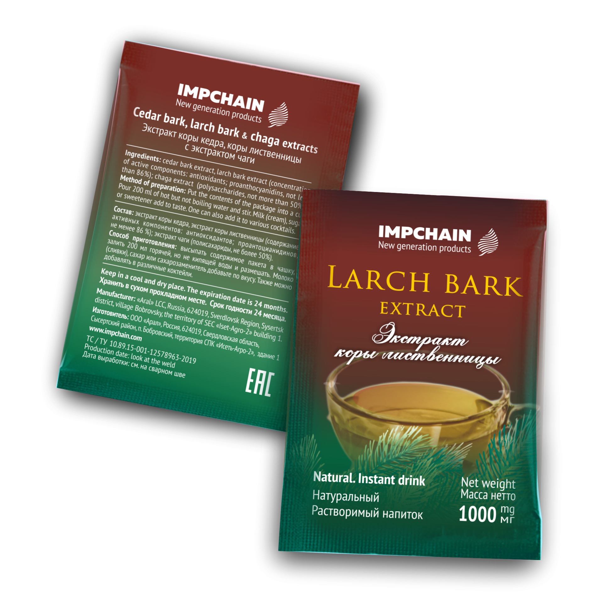Larch bark extract. Instant drink. The price is indicated for the 1st package. The price of a bag is 20 rubles.