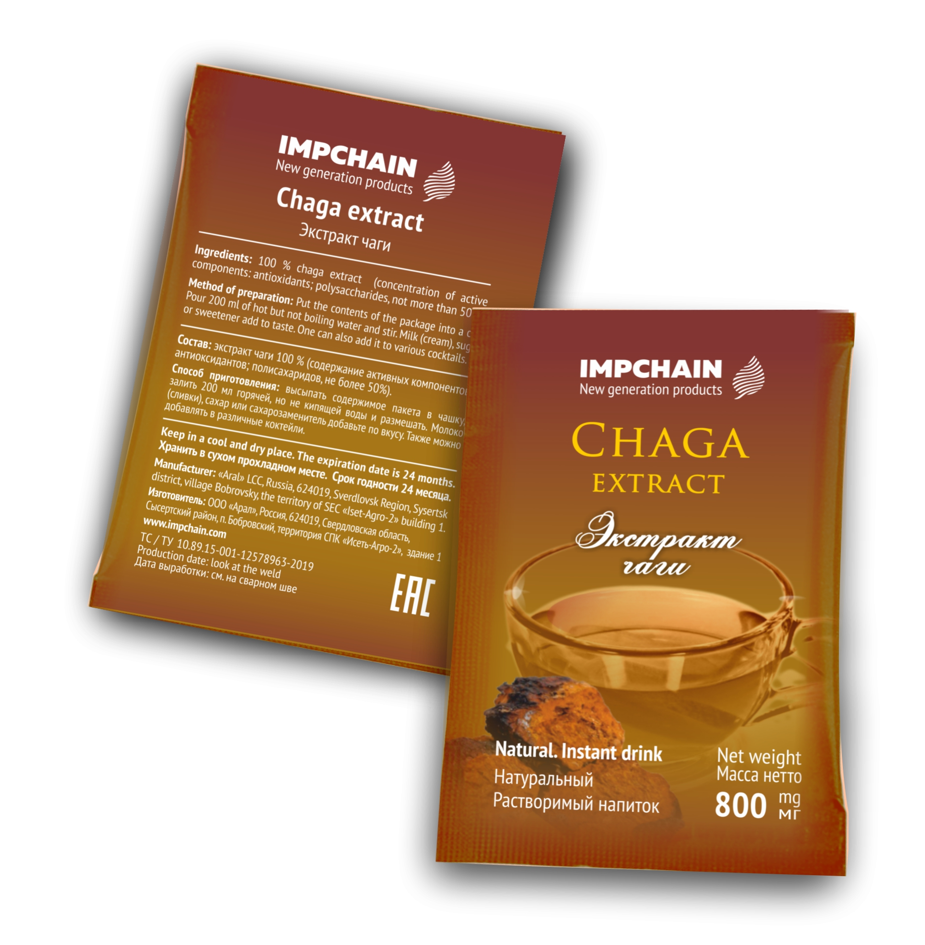 Chaga extract. Instant drink. The price is indicated for the 1st package. The price of a bag is 20 rubles.