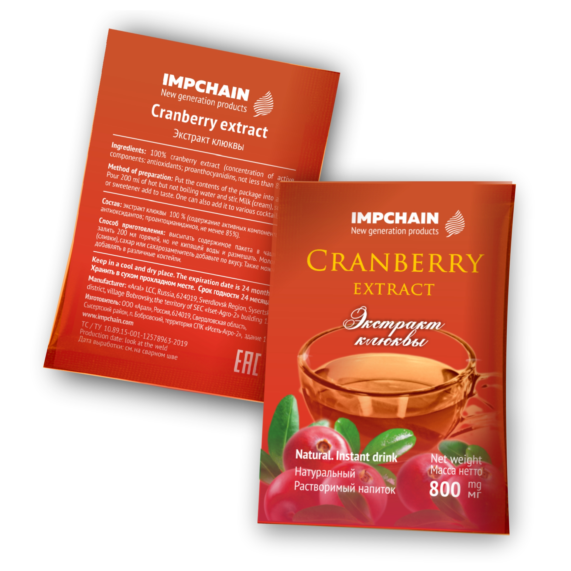 Cranberry extract. Instant drink. The price is indicated for the 1st package. The price of a bag is 20 rubles.