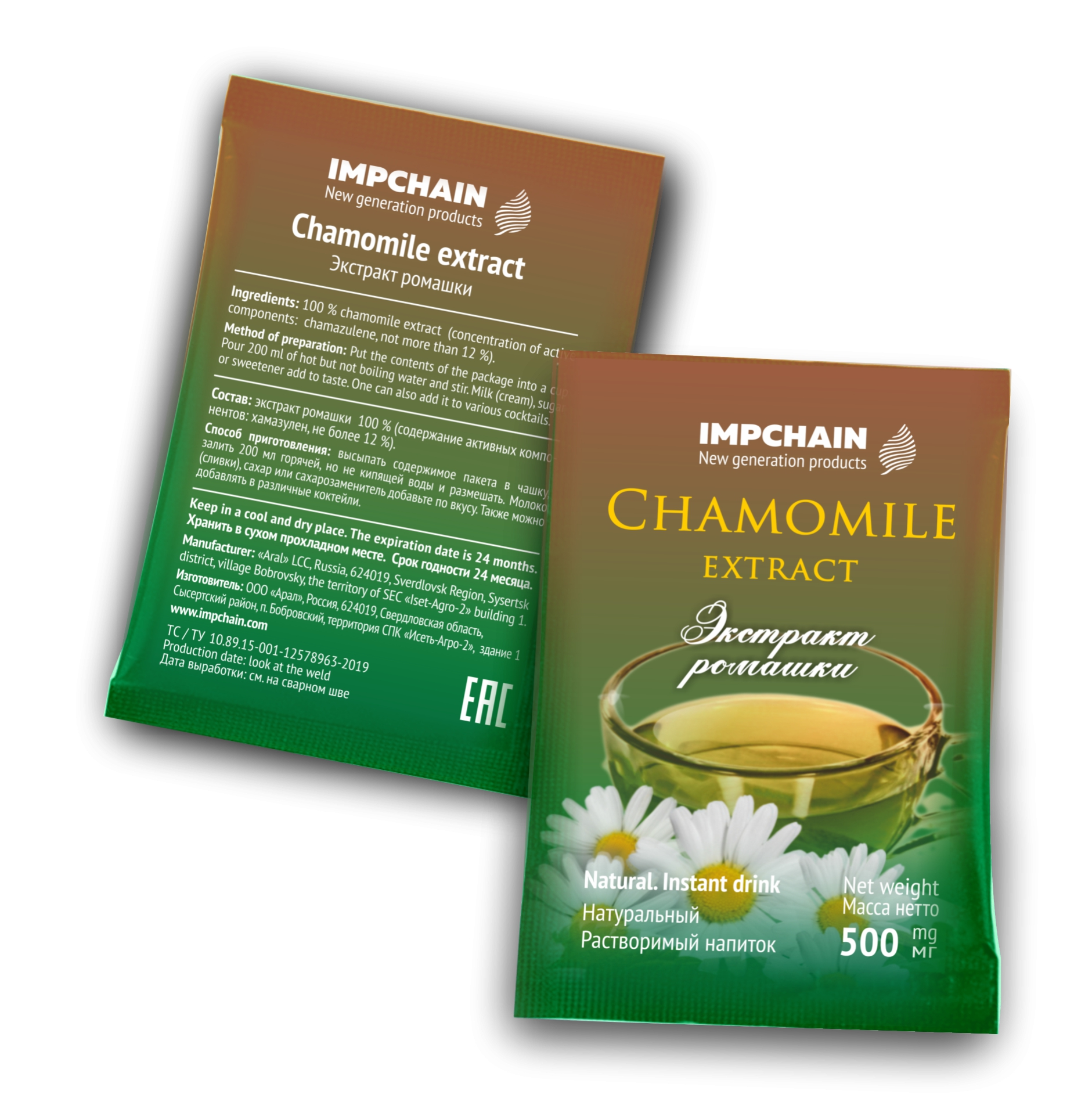 Chamomile extract. Instant drink. The price is indicated for the 1st package. The price of a bag is 20 rubles.