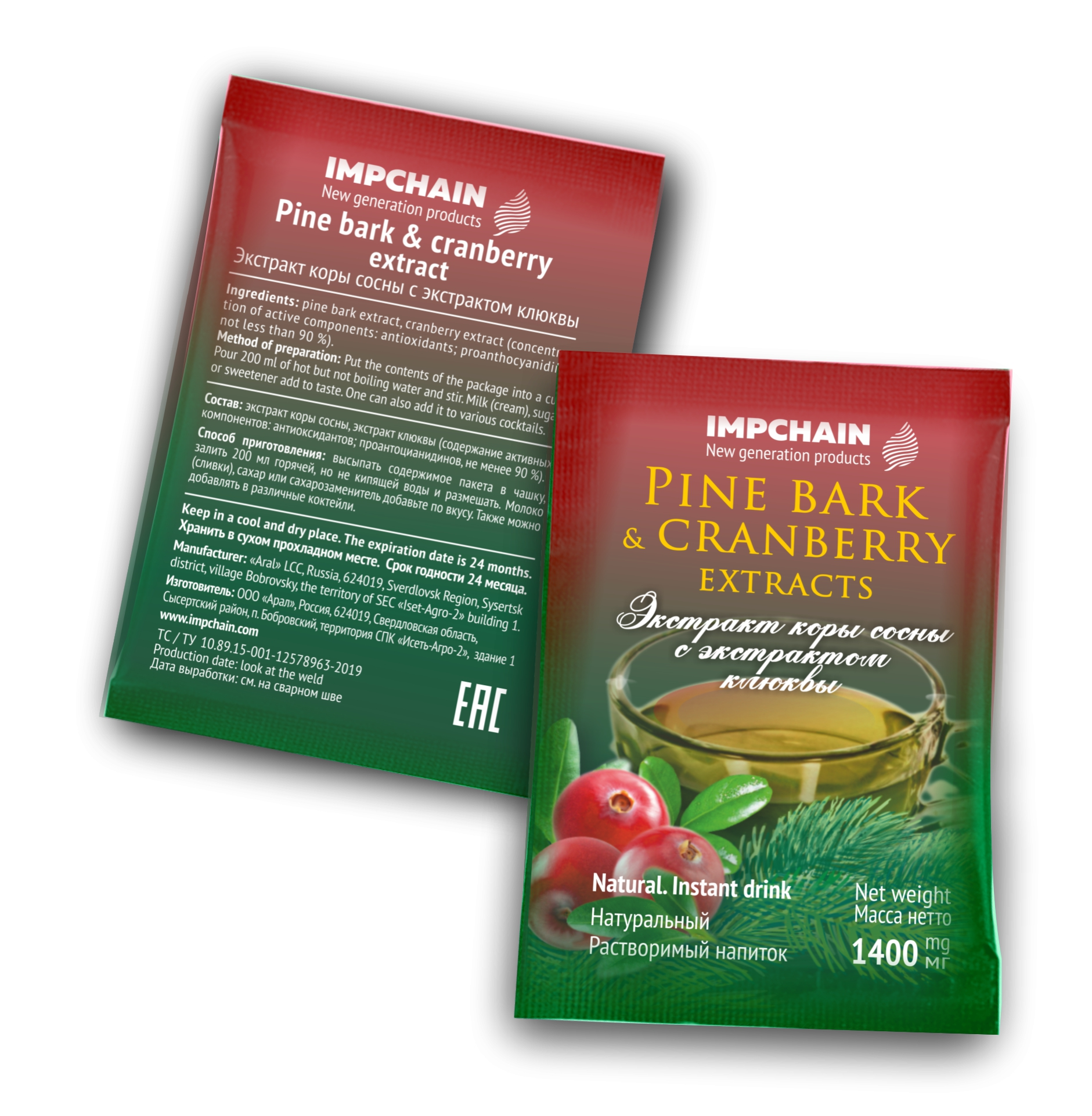 Pine bark extract with cranberry extract. Instant drink. The price is indicated for the 1st package. The price of a bag is 20 rubles.