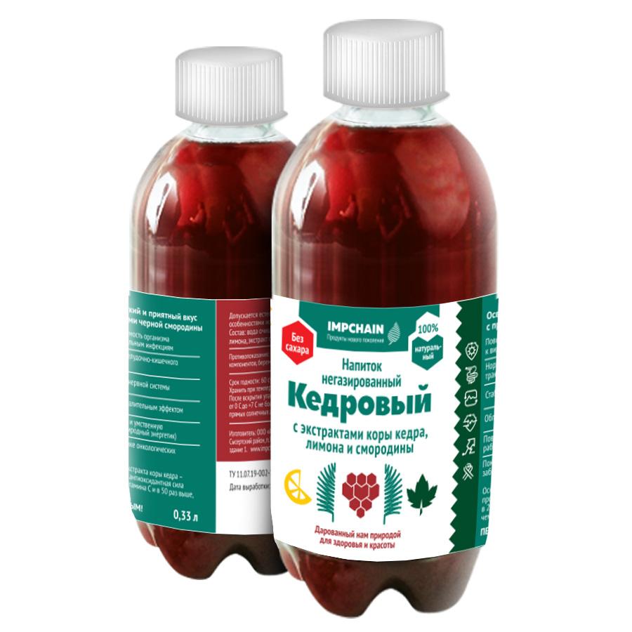 Напиток не газированный с экстрактом коры кедра, экстрактом лимона и экстрактом смородины, емкостью 0,33 л, цена 50 р. бутылка. Оптовые цены по запросу.