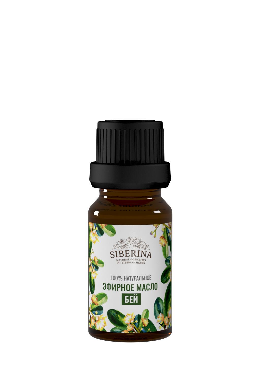 Bey essential oil