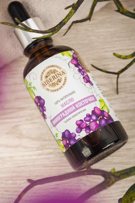 Raf grape seed oil.