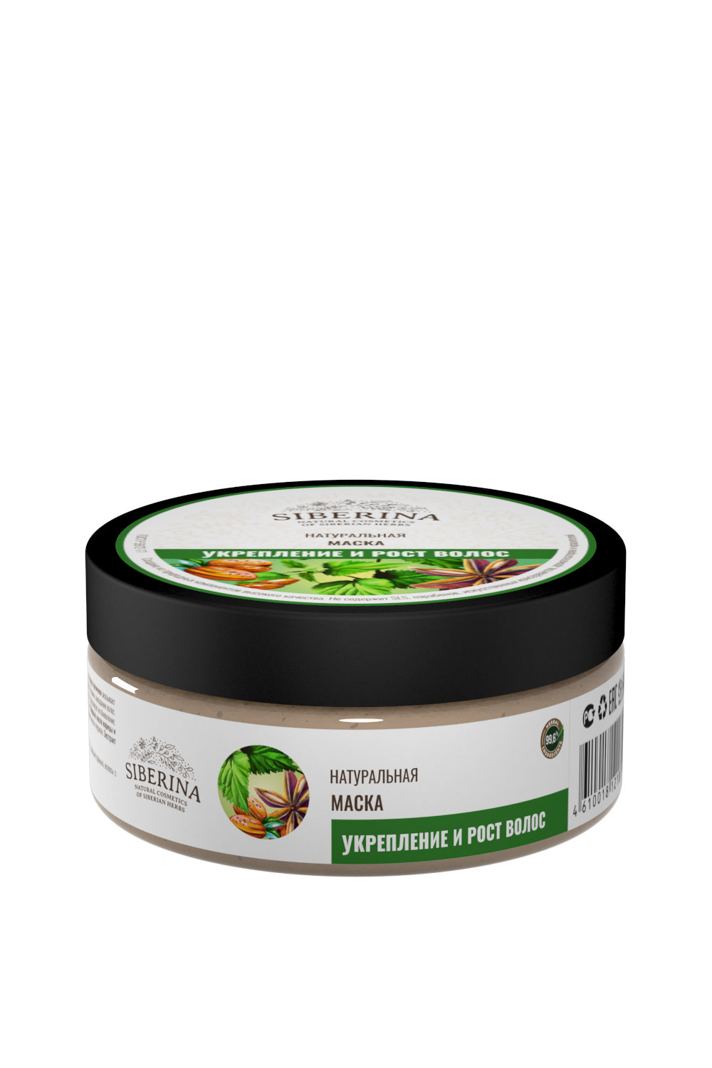 Hair Strengthening and Growth Mask