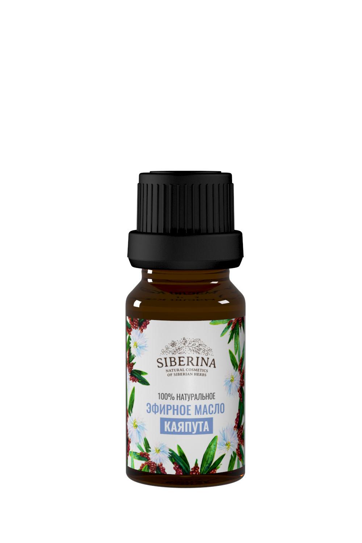 Kayaput essential oil